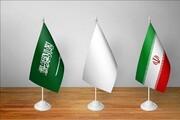 نقش میانجیگرانه بغداد در حل منازعه تهران- ریاض