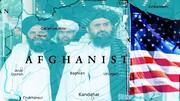 آینده مبهم و خطرناک تحولات افغانستان