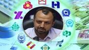 اشتباه وزیر اقتصاد دولت رئیسی درباره نظام بانکی
