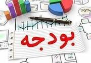انتصاب جدید معاون ابراهیم رئیسی در سازمان برنامه و بودجه