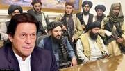 واسطه انگلیسی مرموز بین عمران خان و طالبان کیست؟