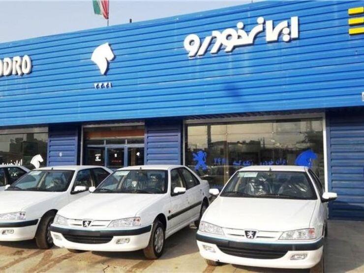 یک نماینده مجلس 300 نفر را برای استخدام به ایران خودرو معرفی کرد