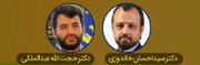 انتصابات جدید خاندوزی و عبدالملکی در وزارت اقتصاد و وزارت کار