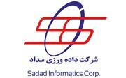 اختصاصی/ مدیرعامل شرکت داده ورزی سداد بانک ملی برکنار شد
