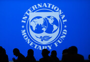 تزلزل حزب عدالت و توسعه با اجرای دستورات IMF