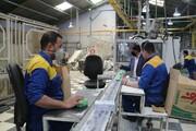 صادرات محموله جدید محصولات صنعتی به ترکیه