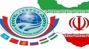 فواید عضویت ایران در سازمان همکاری شانگهای/فیلم