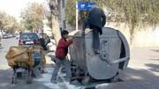پایان آشغال دزدی! / سطل آشغالهای قفل دار در راه است