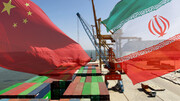 چین چگونه در تحریم پشت ایران را خالی کرد