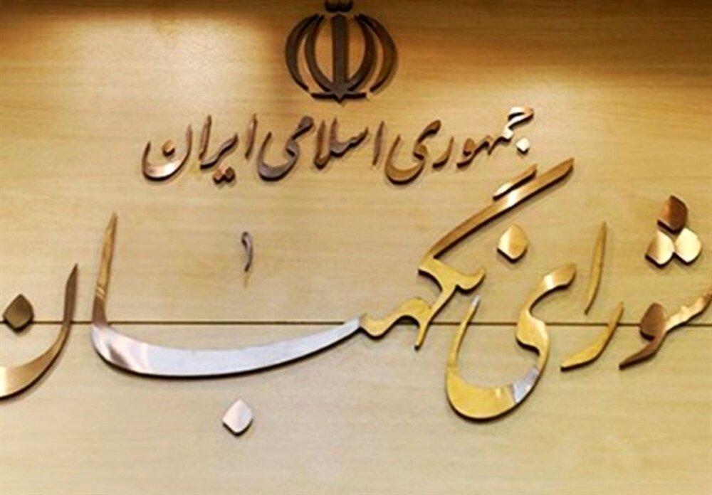 ابهام جدید حقوقی در ممانعت شورای نگهبان و مجمع تشخیص از واردات خودرو
