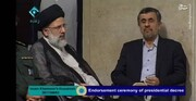پیش بینی احمدی نژاد از قیمت دلار