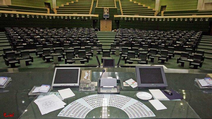 ابطال قانونگذاری مجلس از سوی مراجع غیررسمی