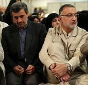 وام یک روزه 130 میلیونی به معلمان توسط شهرداری تهران