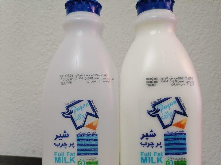 جهش قیمت شیر