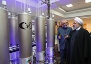 ادعای اندیشکده آمریکایی در مورد ظرفیت غنی سازی ایران