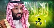 فرار به جلوی عربستان با برجسته سازی فعالیت های هسته ای ایران