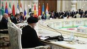 بازی بی معنای اقتصادی ایران با سازمان همکاری شانگهای/فیلم
