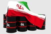 شرط جدید چین برای خرید نفت ایران: مجانی می بریم