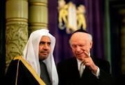 گامهای تدریجی عربستان برای سازش با اسرائیل