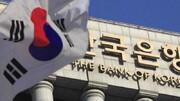 بازی کره جنوبی در زمین تحریم آمریکا