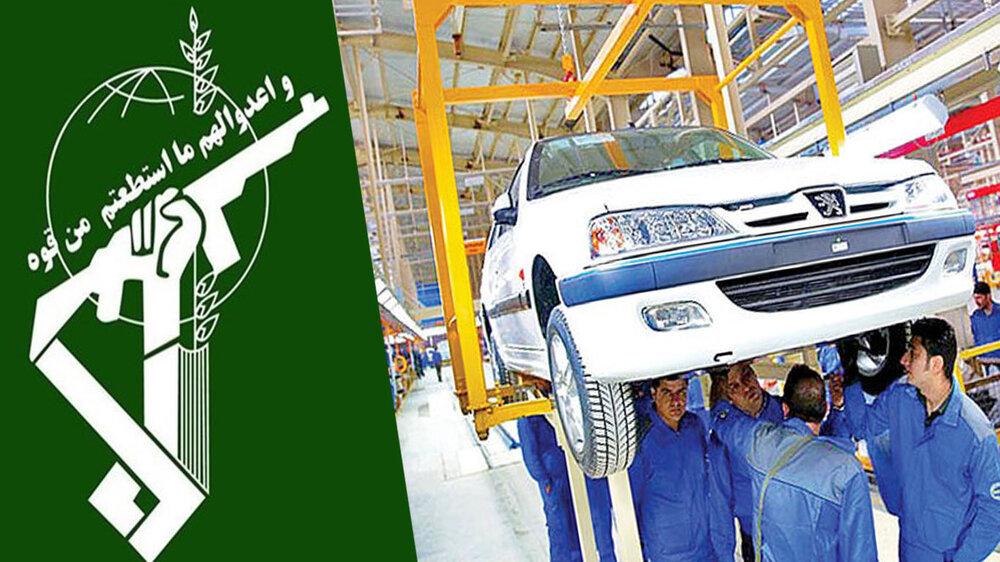 مشکل خودروسازی ایران حضور سپاه است! / فیلم