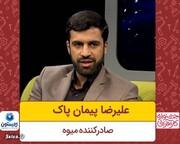 چرا دولت سیزدهم از حماقت دولت روحانی دل نمی کند؟