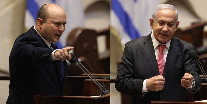 سرنگونی بنت یا فرو رفتن نتانیاهو در چاه محاکمه