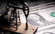 شوک آزادسازی منابع بلوکه شده ایران در کره به قیمت دلار