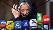 پلاسخارت وکیل مدافع شیطان در عراق