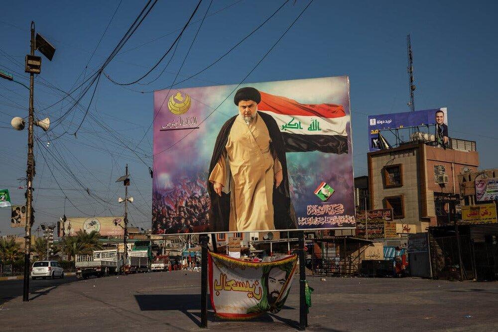 برگ پنهان آمریکا در عراق برای مقابله با نفوذ ایران