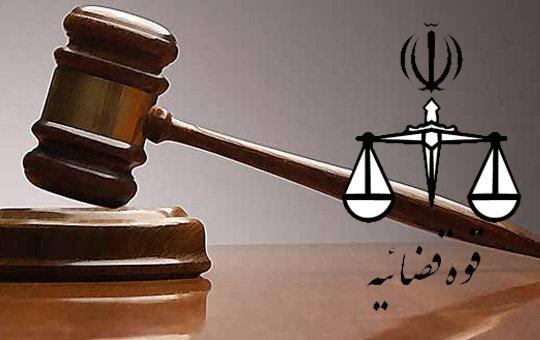 عدالت کجایی؛ دقیقا کجایی؟