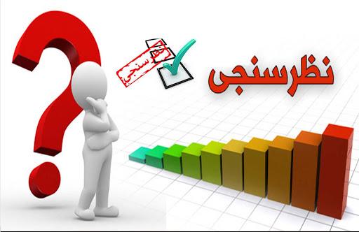 هیچکدام در صدر، یاران احمدی نژاد دوم، یاران قالیباف سوم و اصلاحات چهارم