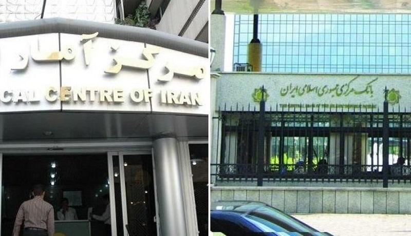فاصله نجومی درآمد و هزینه خانوار ایرانی/ احتمال تشدید فقر مطلق با وقوع ابر تورم 1400