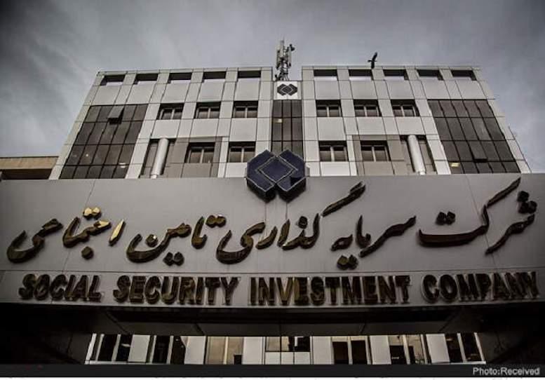 پرده دیگری از داستان دولت، سازمان تامین اجتماعی و عرضه سهام شستا در بورس