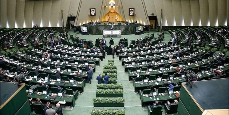 سهم مجلس در انتخاب کابینه مشخص شد