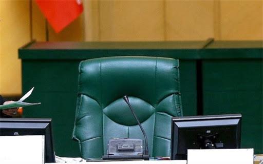 نماینده تهران در اعتراض به روند رد صلاحیتها استعفا داد