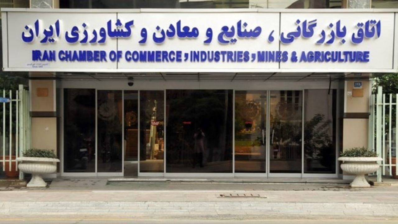 تخلفات محرز اتاق بازرگانی شیراز قبل و بعد انتخابات و عدم توجه مسئولان هیات نظارت به گزارش بازرسان اعزامی