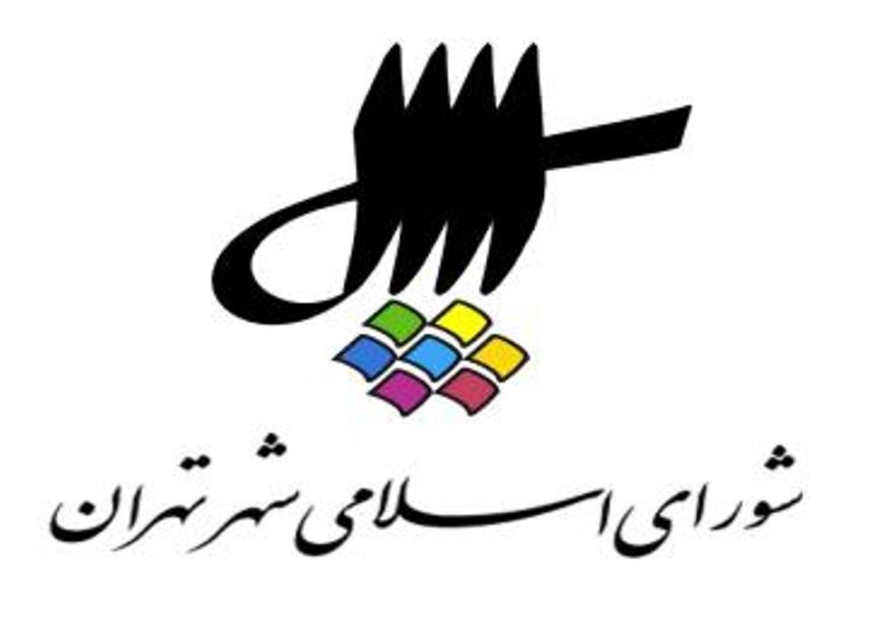 مصوبات غیرکارشناسی شورای شهر تهران درباره زباله های بیمارستانی صدای پزشکان را درآورد