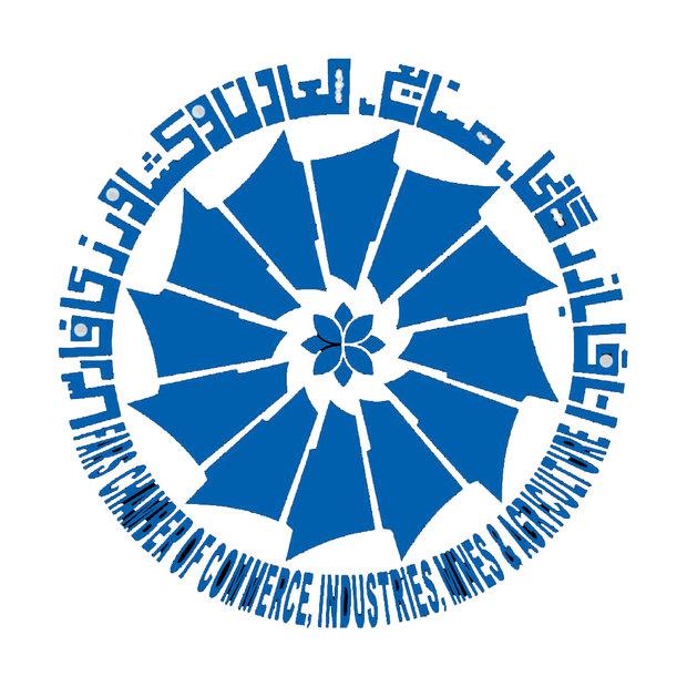 بازرگانان شیرازی در انتظار رسیدگی قوه قضائیه به ۳۶ تخلف انتخابات اتاق بازرگانی شیراز